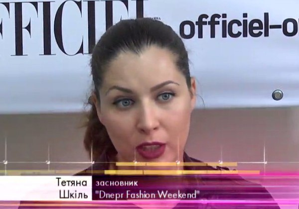 DNEPR FASHION 2016-09